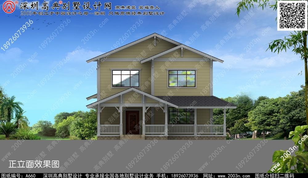 别墅设计图纸, 农村房屋设计图, 农村自建房设计图片