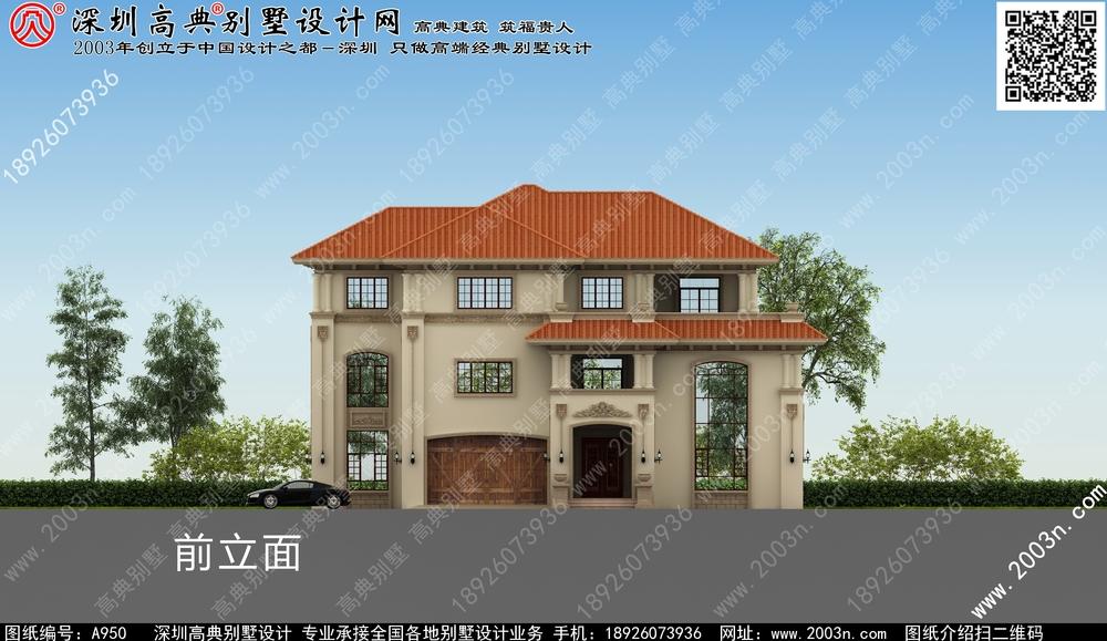 房子装修平面图, 自建欧式别墅设计图, 欧式别墅设计图